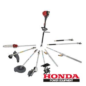 produits-materiel-motorise-multifonction-honda